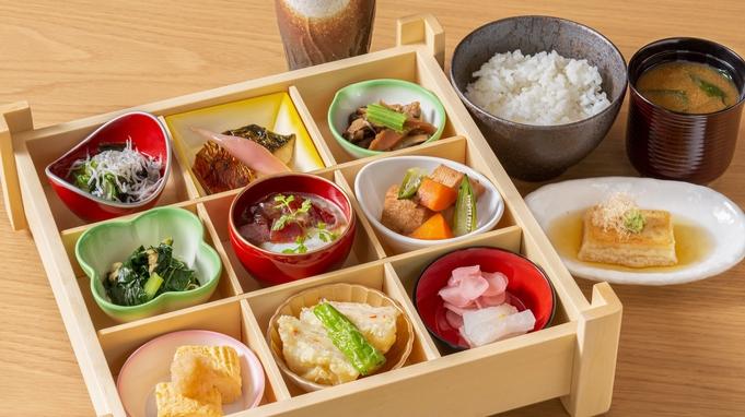 【室数限定】 ショートステイプラン 19:00IN〜11:00OUT <朝食付き>