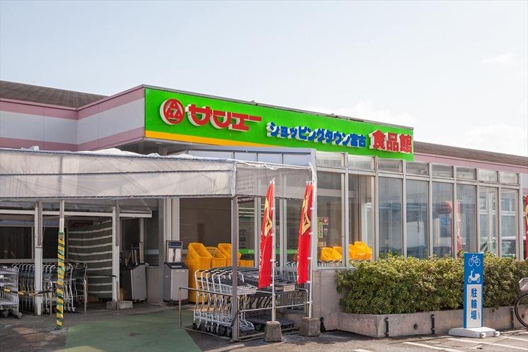 サンエーショッピングタウン宮古食品館  宿から徒歩3分の大型スーパー