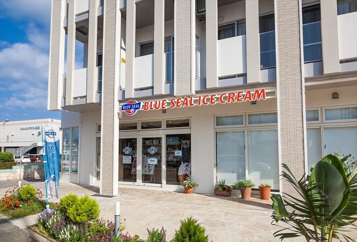 ブルーシール宮古島店 宿から徒歩3分 宮古島唯一の店舗です。