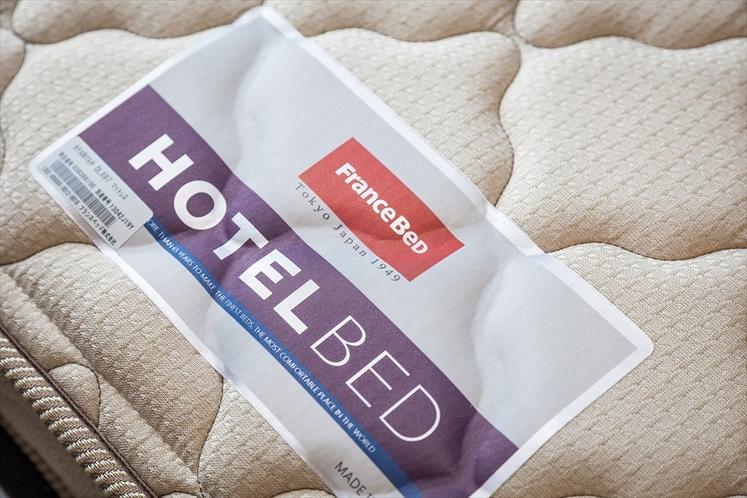 客室のベッドは、フランスベッド社製ホテルベッド&フレームを導入。快適な睡眠に誘います。