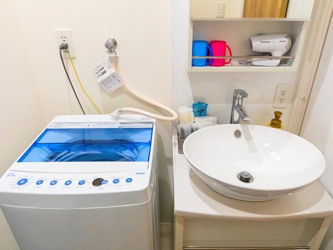 洗濯機・洗面台