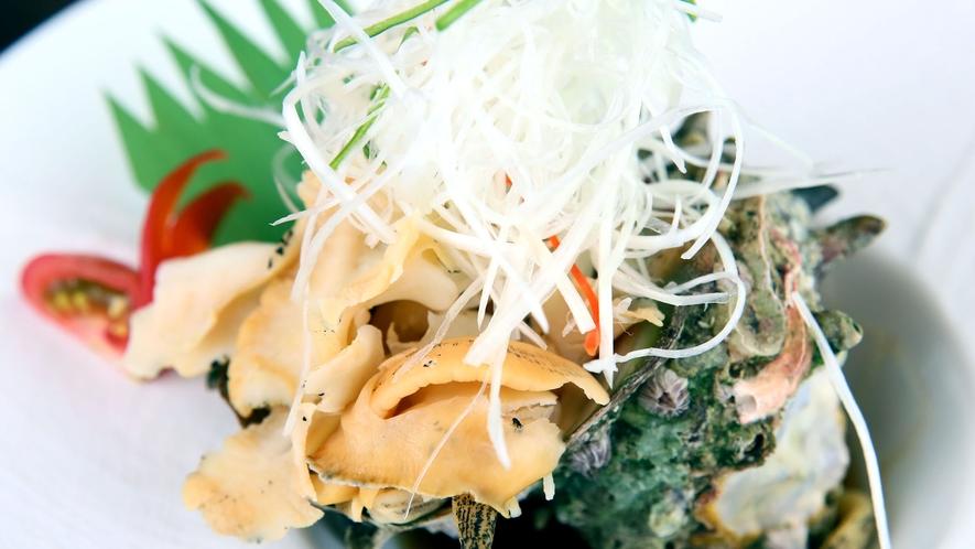 ◆リーズナブル&スタンダード一例◆サザエ料理
