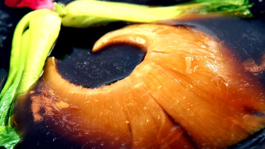 ◆グレードアップ一例◆高級食材!フカヒレの姿煮