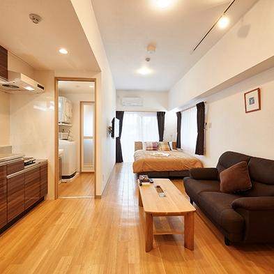 【秋冬旅セール】カップルや家族で沖縄を満喫♪キッチン、洗濯機、Wi-Fi完備