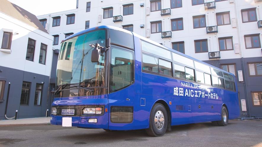 ◆【団体のお客様向け】空港送迎バス◆
