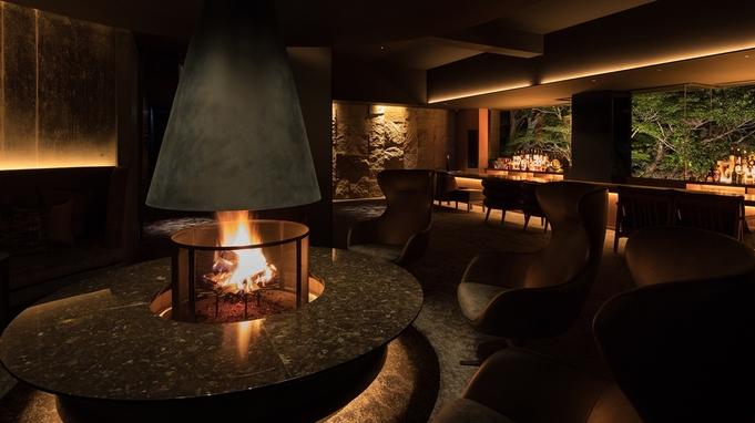 【連泊割】自然の中で、barと温泉を心ゆくまで愉しむ「フリーフロー」プラン<朝食&貸切風呂1回付き>