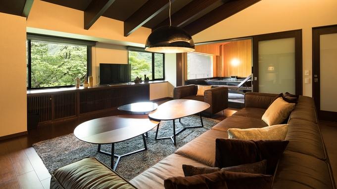 bar hotel箱根香山の魅力が詰まったプレジデンシャルスイートをオールインクルーシブで贅沢に堪能