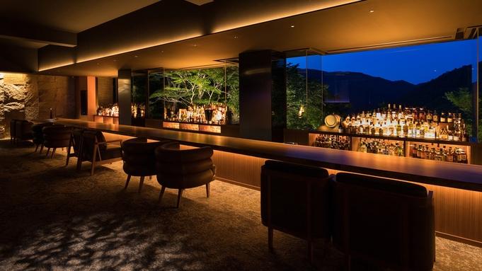 【LuxuryDaysポイント5倍】バーテンダーが厳選した銘酒を楽しむ「フリーフロー」プラン