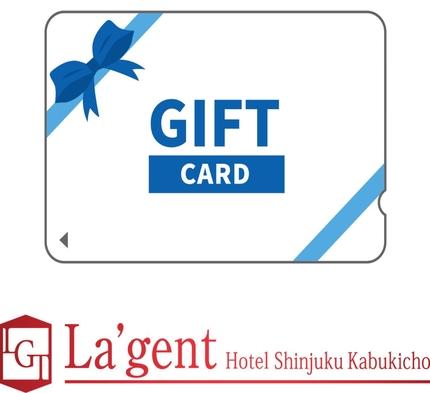 【ビジネス応援】QUOカード1000円付プラン!(朝食付)