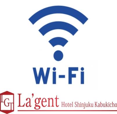【テレワーク応援プラン】6時〜23時までの間で最大10時間♪無料Wi-Fi全室完備