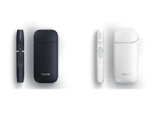 【電子タバコ】★電子/加熱式タバコOK★プラン