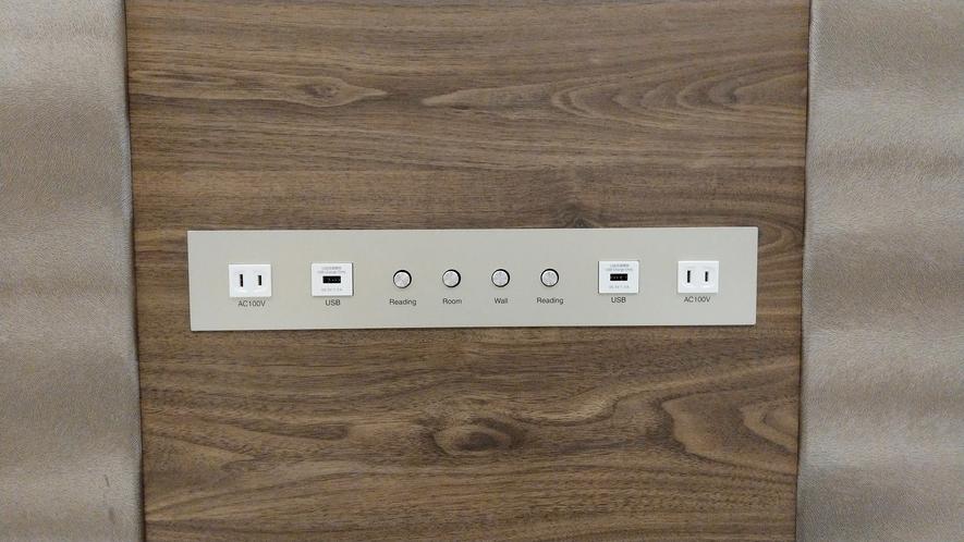 ベットヘッド コンセント・USB電源・ライトコントロール