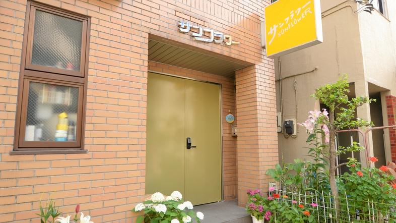 ビジネスホテル サンフラワー 川崎日進町
