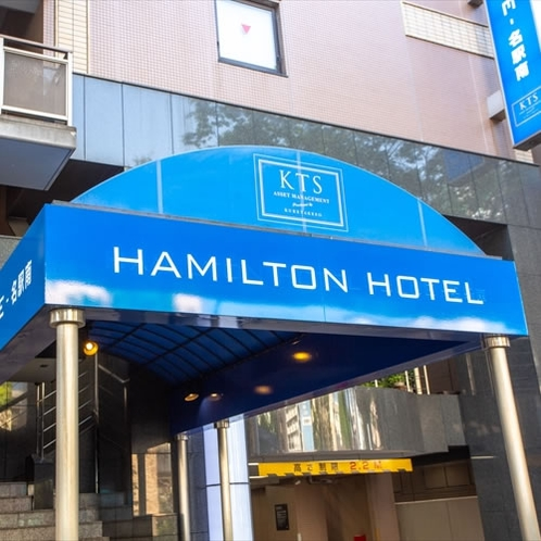 【外観】ホテル外観