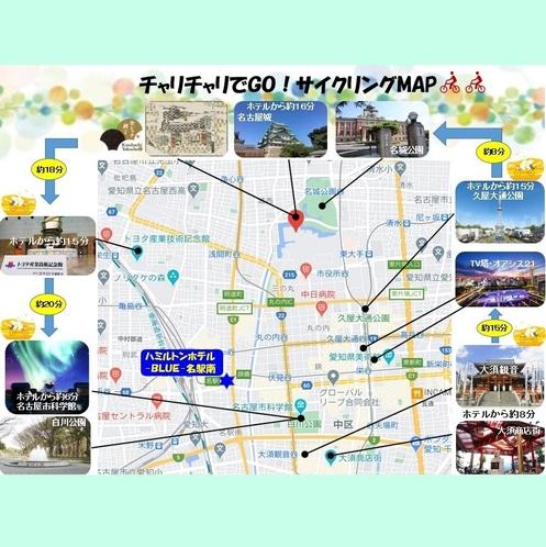 サイクリング観光MAP