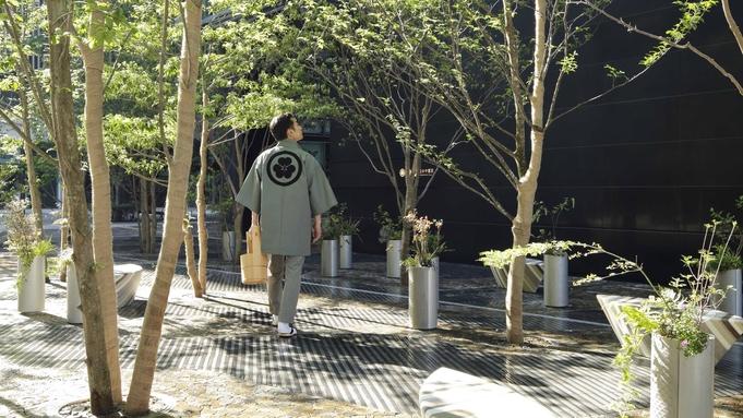 【都民限定・楽天限定】ご宿泊料(朝食付) 15%OFF