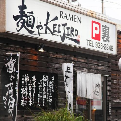コザミュージックタウン斜め向かい【麺やKEIJIRO】