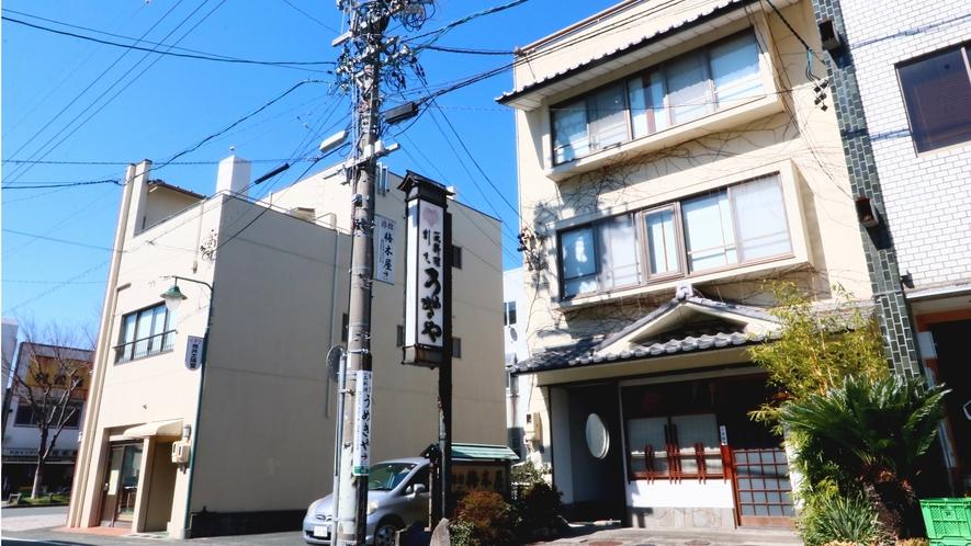 ◆城下町の小さな料理宿【梅木屋旅館】へようこそ♪