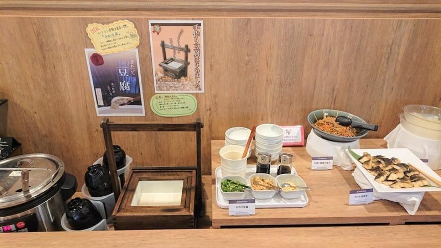 朝食バイキング:手作り豆腐