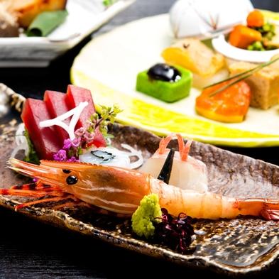 【1泊夕・朝食付き】1日5室のスペシャルプライス:日本料理会席