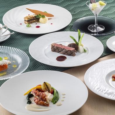 【スタンダード2食付き】夕食はシェフお薦めのフランス料理を堪能するプラン