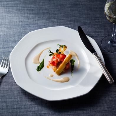 【1泊夕・朝食付き】1日5室のスペシャルプライス:フランス料理ディナー