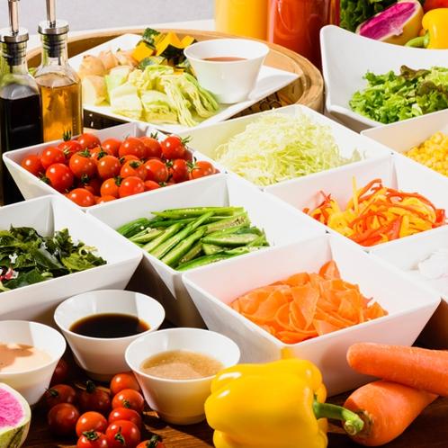 8種のフレッシュ野菜とせいろ蒸し野菜【朝食バイキング】
