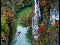 【周辺観光】《日本百景 猊鼻渓》徒歩で約8分