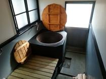 第2ハウスお風呂 五右衛門風呂