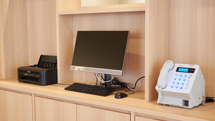 ロビー パソコン・プリンター