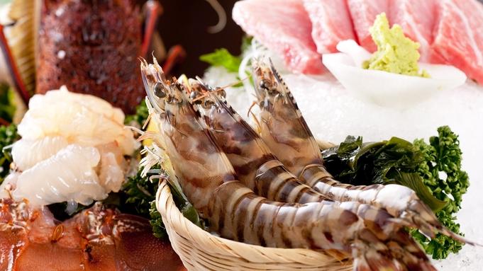 【別注料理】今年も開催 天草えびえびフェア♪期間限定伊勢海老と車海老の盛り合わせ付1泊2食バイキング