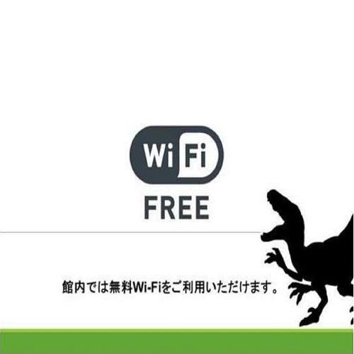 館内Wi-Fi