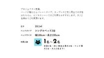 【シアタールーム】ツイン