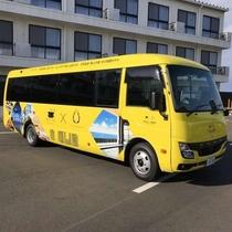◆シャトルバス◆