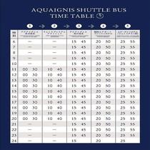 ◆アクアイグニスシャトルバス表◆