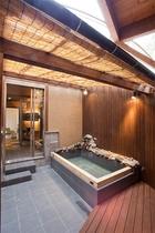 【110号室】癒しの光が照らす専用露天風呂付