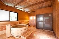 癒し風呂付コテージタイプ 305号室 檜風呂