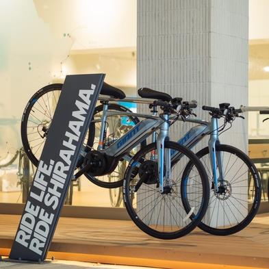 【1日1組限定/レンタサイクル付】自転車でめぐる白浜旅♪◆食事なし
