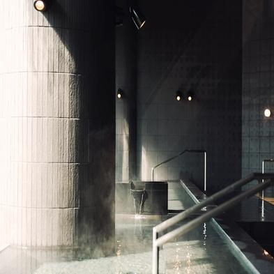【ポイント10倍】ポイントUPでお得に宿泊♪◆ホテルシーモアの温泉入り放題◆食事なし