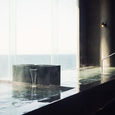 【秋冬旅セール】【ご予約日限定割】ホテルシーモアの温泉入り放題◆返金不可割◆食事なし