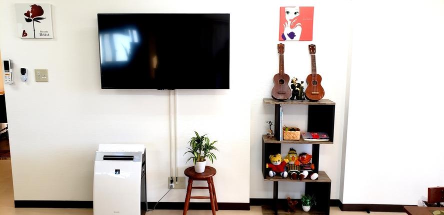 TVスペース