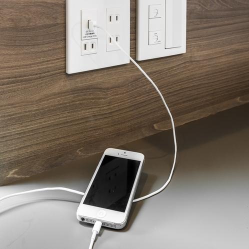 【USBポート・全客室】