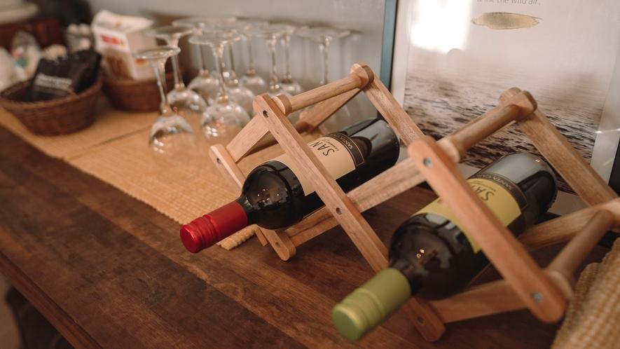 ワインもご用意しております。