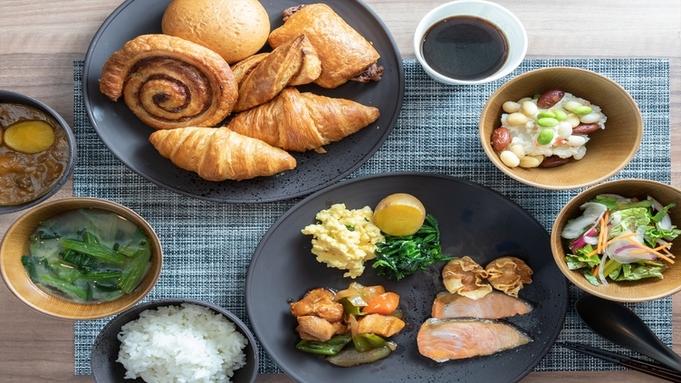 ◆朝食付き◆【当日限定】当日のご予約でお得に!☆天然温泉あり
