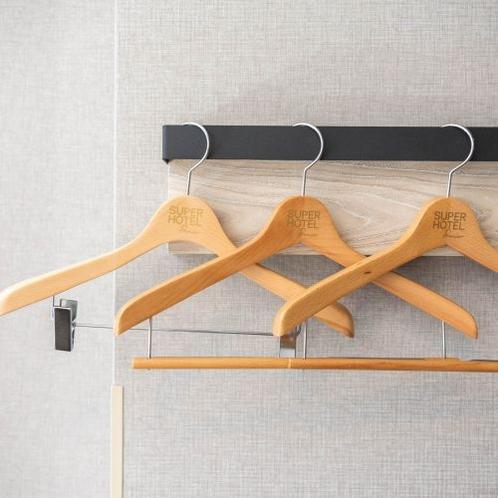 ピンチ付きハンガーでボトムズも吊るしてお使い頂けます。