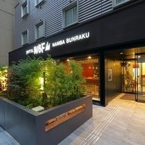 【外観】近鉄・地下鉄日本橋駅、7番出口より徒歩2分♪