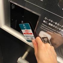 ■エレベーター:セキュリティをかけております。