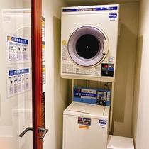 コインランドリーには洗濯機・乾燥機を1台ご用意しております。
