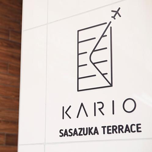 【看板】KARIO SASAZUKA TERRACEは笹塚駅から徒歩1分