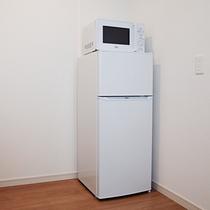 【設備】冷蔵庫・電子レンジ全室完備